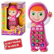 Телефон 1597