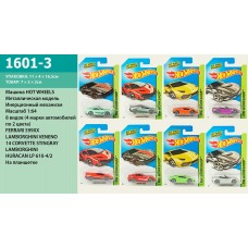 Машина 1601-3