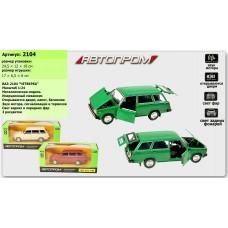 Машина металл 2104