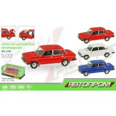 Машина металл 2106