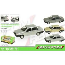 Машина металл 21099