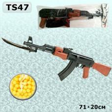 Автомат TS47