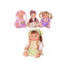 Кукла АЛИНА 5079