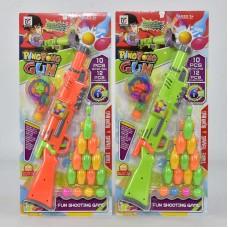 Ружье с шариками 648