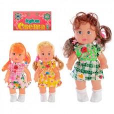 Кукла 728