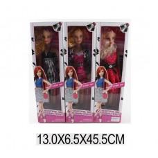 Кукла 9269