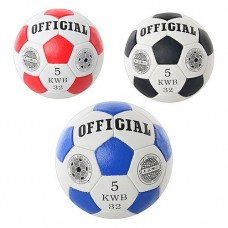 Мяч футбольный OFFICIAL 2500-20